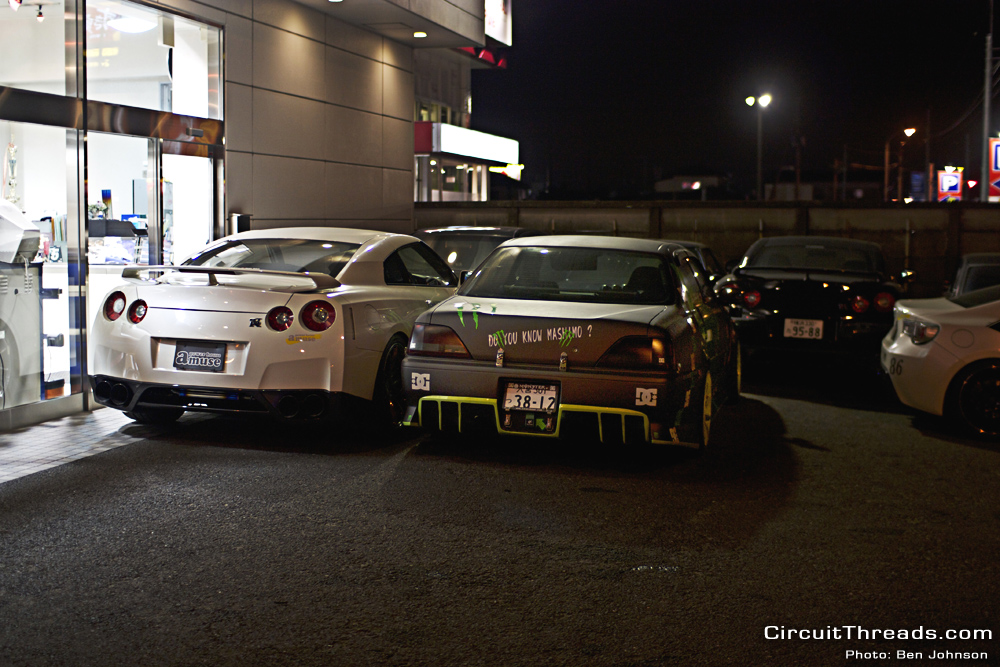 Powerhouse Amuse R35 GTR Chaser
