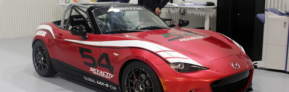 Mazda Australia Historic Museum