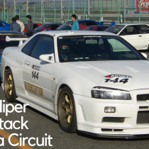 HKS Hiper Time Attack at Tsukuba