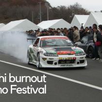Nismo Festival